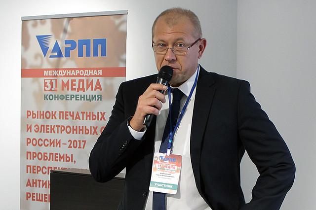 """Сергей Алексеенко, """"Интерлинк Медиа"""""""