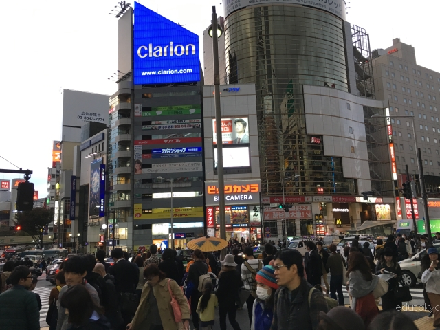 edutokyo_jissenjoshi_201610 (16)