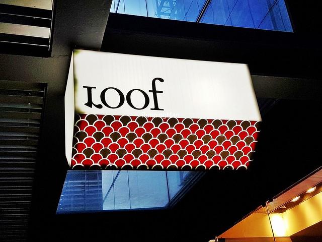 Loof Signage
