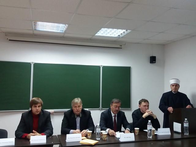 Українські та турецькі науковці в Острозькій академії обговорили спільні філософські традиції