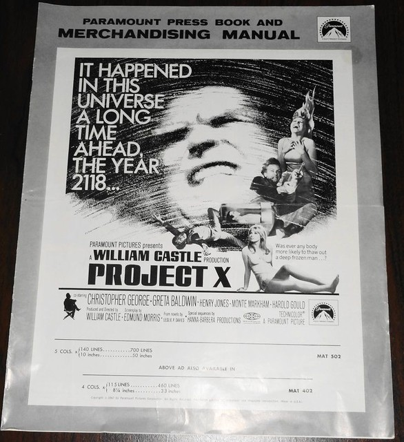 projectx_pb
