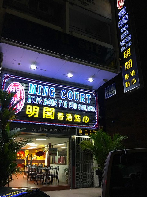 ming court hong kong dim sum-ipoh