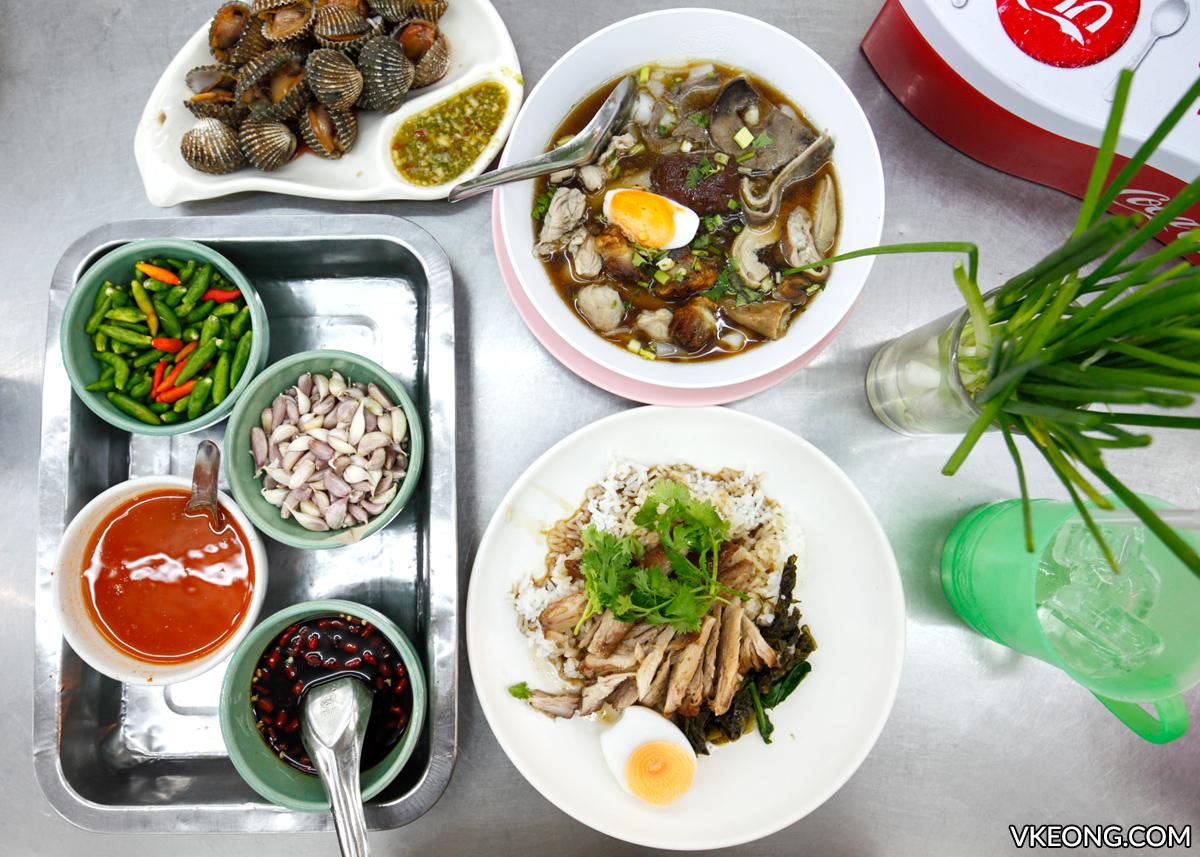 Huai Khwang Pork Noodle and Rice Shop