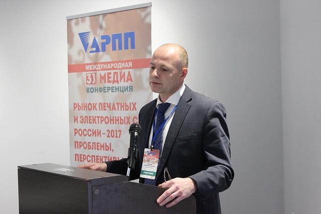 """Александр Орешкин, Союз издателей """"НАИ"""""""