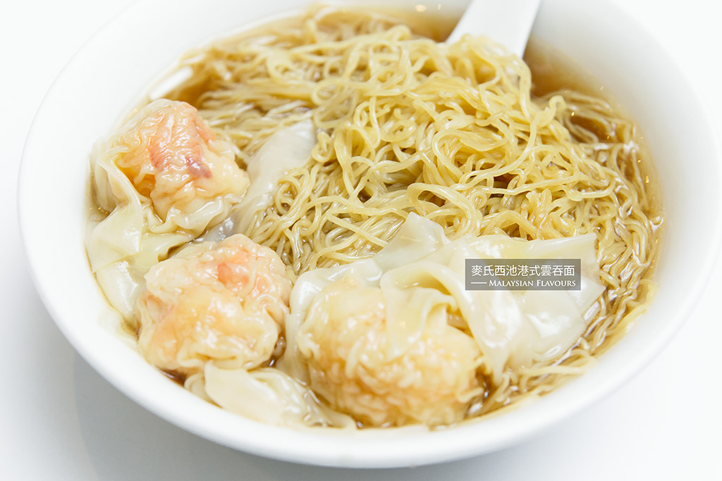 signature sea prawn wonton soup noodle