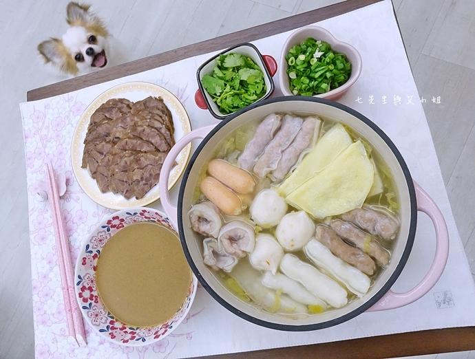 1 大連風味館 酸菜白肉火鍋