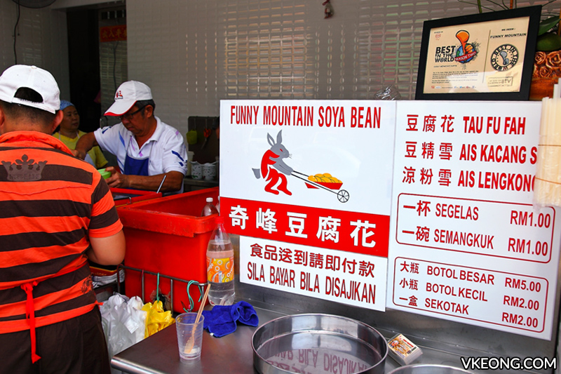 Funny Mountain Soya Bean