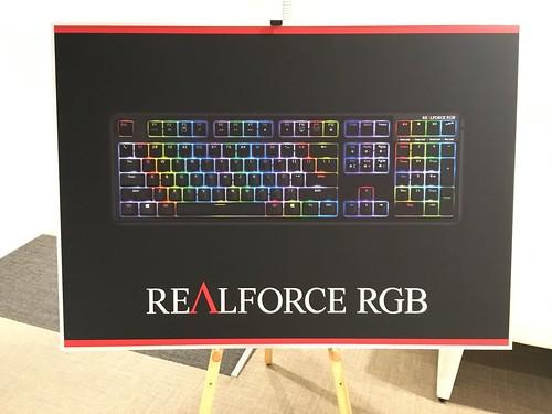 realforce-1