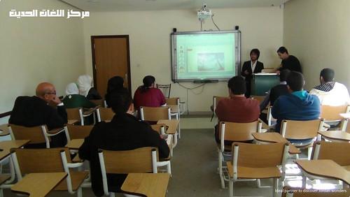 Modern Language Classroom ~ Arabic class sept  modern language center flickr