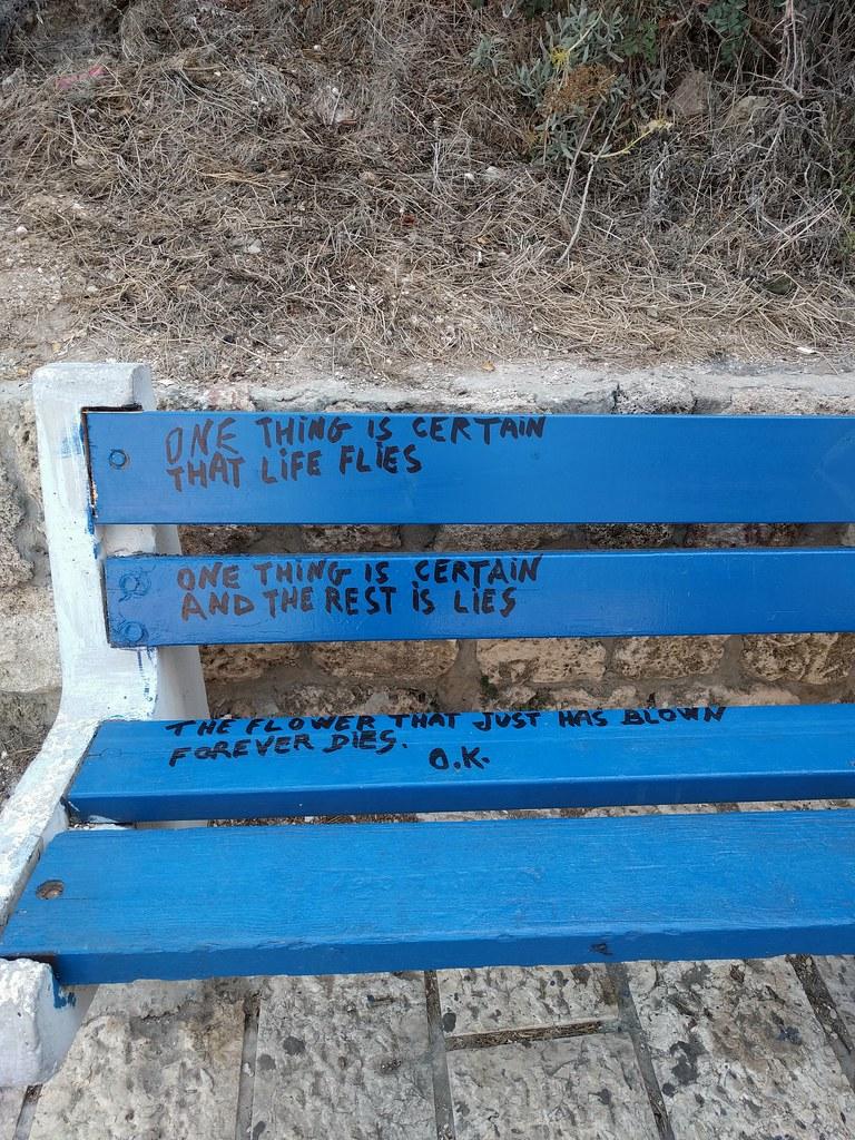 Евангелие от скамейки