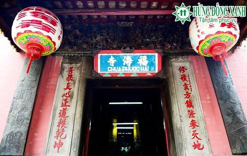 du lịch Tết dương lịch 2017 đi  chùa Ngọc Hoàng đầu năm