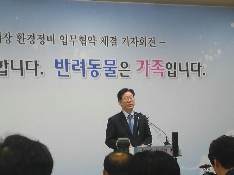 [Breaking News] No more display or slaughter of dogs in notorious Seongnam Moran Market