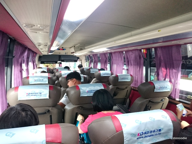 bus from Incheon Airport to Gangneung