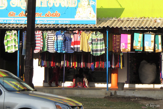 A colorful textile  shop