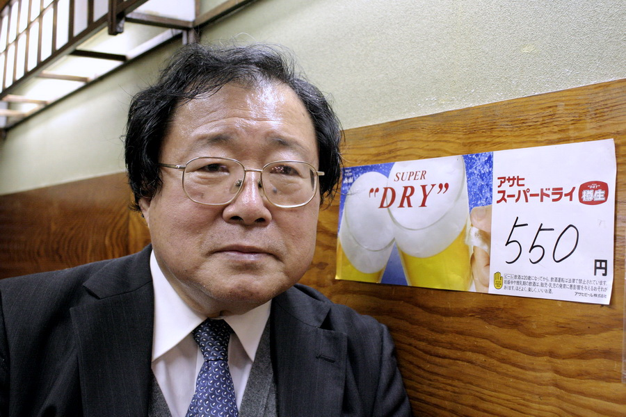 asahi supa-dry
