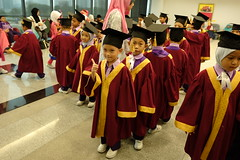 Qeeb's Preschool Graduation Day