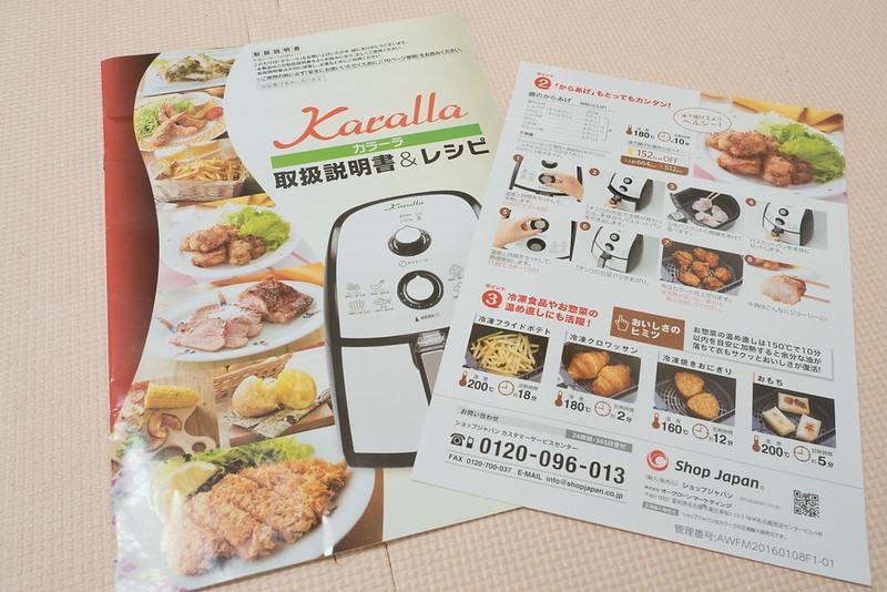 Karalla_Shopjapan-10
