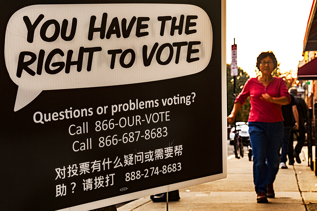 YOU HAVE THE RIGHT TO VOTE on 11-8-16--Passyunk Square