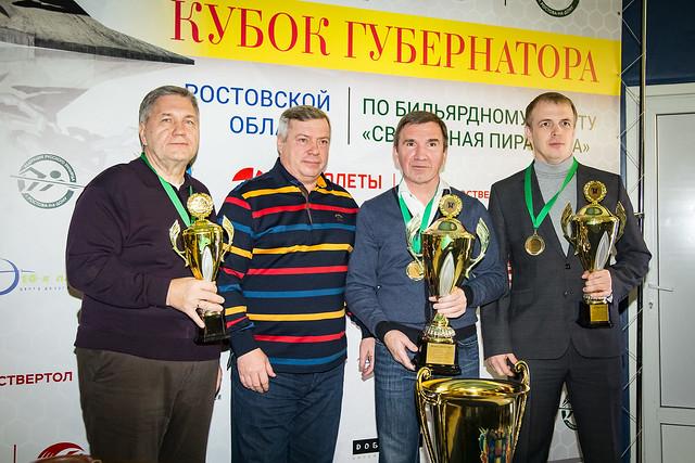Кубок Губернатора,финальный тур 2016 года