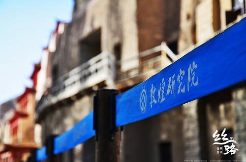 dunhuang56
