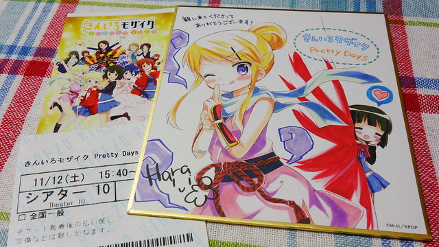 2016/10 きんいろモザイクPretty Days 来場者特典色紙