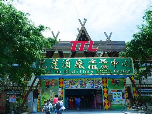 [花蓮] 柴魚博物館│周邊景點吃喝玩樂懶人包 (6)
