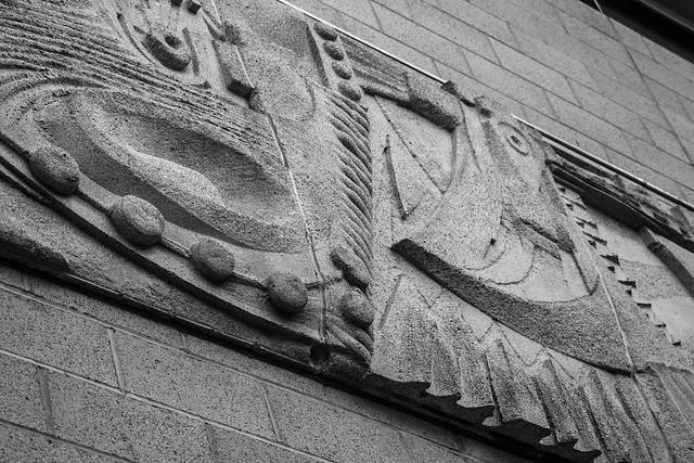 Heraldic Panel (William Mitchell)