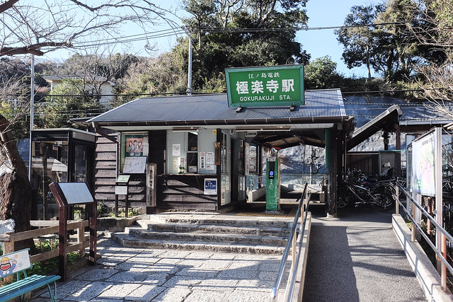 Tokyo_Monogatari_EP5-4