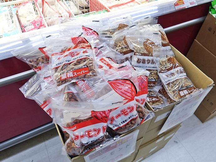 59 上野酒、業務超市 業務商店 スーパー  東京自由行 東京購物 日本自由行