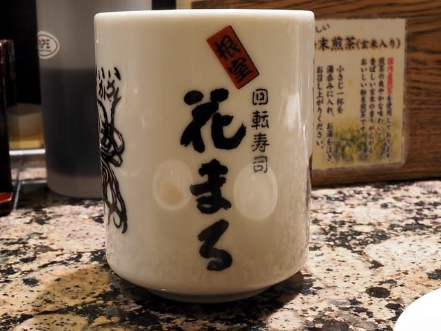 2016_札幌_根室花まる_お茶