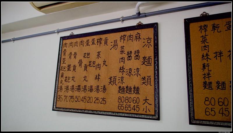PA280181 (1)
