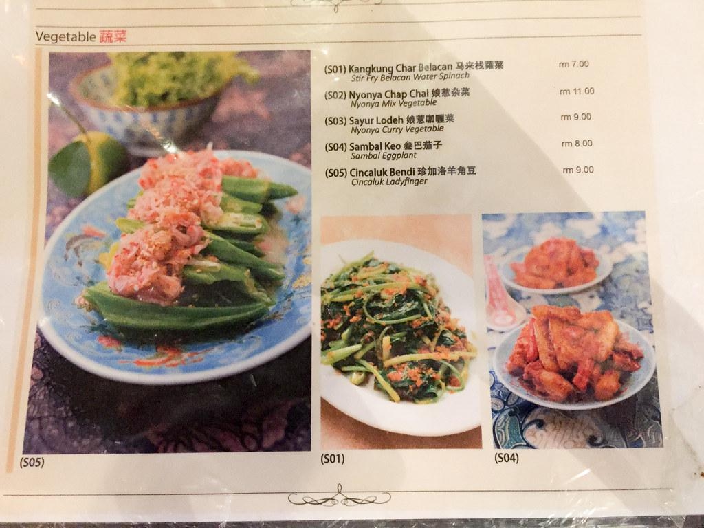 Many styles of Nyonya vegetables