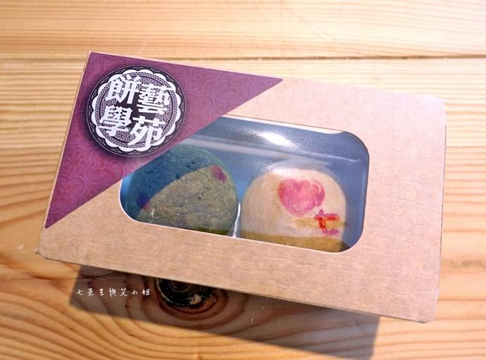 41 李亭香 平西餅 手做課程體驗 餅藝學院