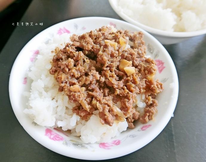 11 三大牛肉火鍋 台南溫體牛肉鍋 台南美食 台南旅遊 食尚玩家台南
