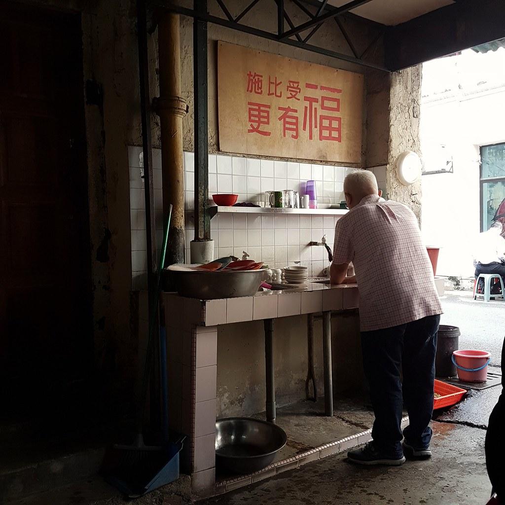 @ KL China Town