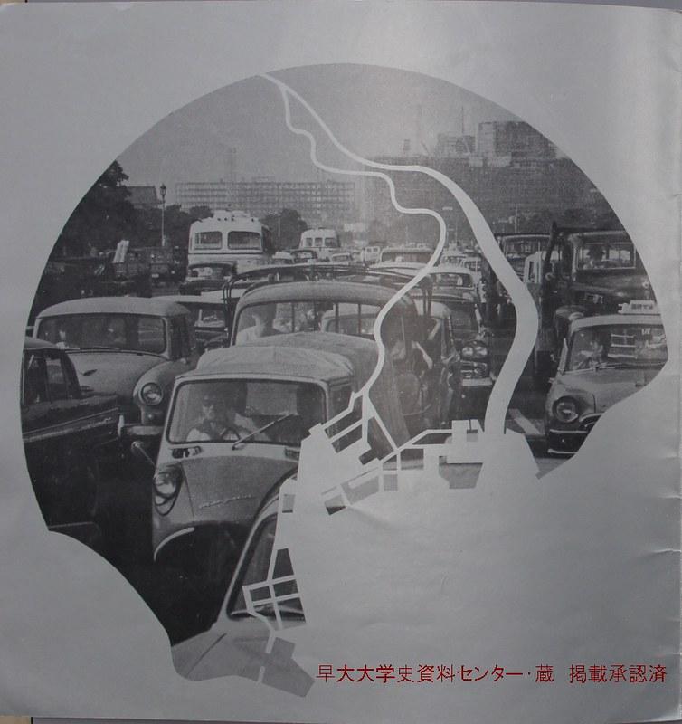 伸びゆく首都高速道路 (5)