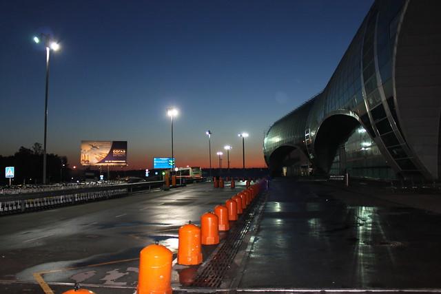 погода аэропорт курьерская служба экспресс-доставка QDel