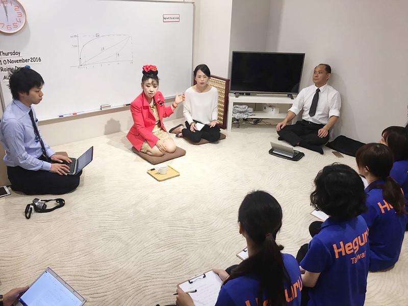 2016/11/10 HEGL內部培訓