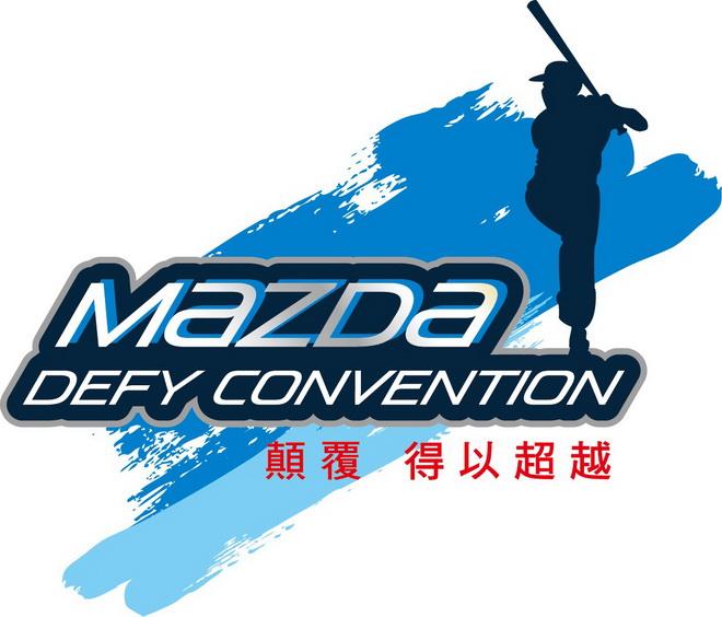 Mazda pattern(白底)