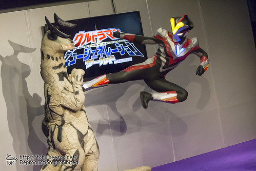 ULTRAMAN_NewGenerationWorld-357