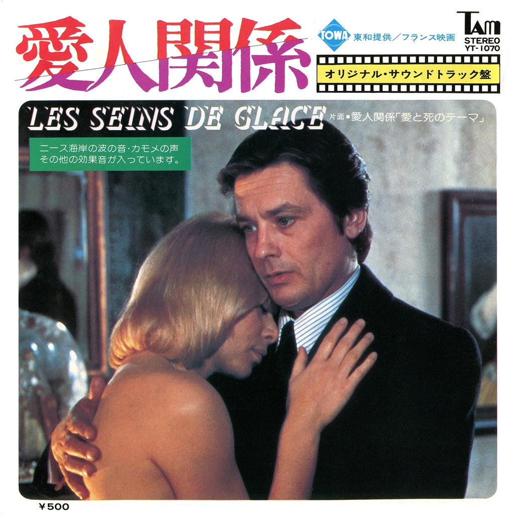 Philippe Sarde - Les seins de glace