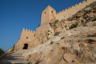 Enter the Alcazaba