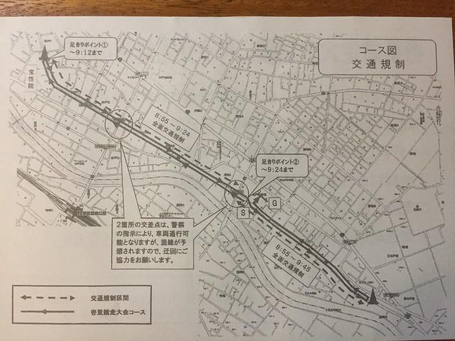 壱里競走大会開催に伴う交通規制地図