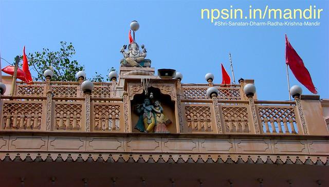 श्री सनातन धर्म राधा कृष्ण मंदिर (Shri Sanatan Dharm Radha Krishna Mandir) - Block C, Pandav Nagar, New Delhi - 110092