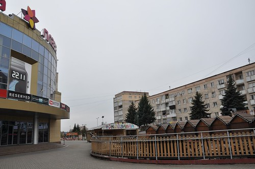 Замість ковзанки — резиденція Миколая