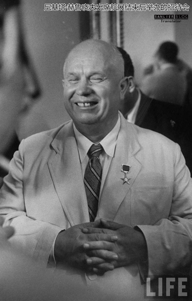 1956年苏联政治与社会生活09