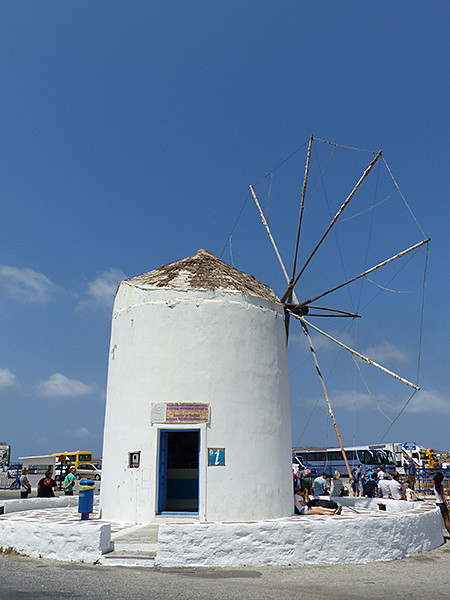 le moulin du port de paros