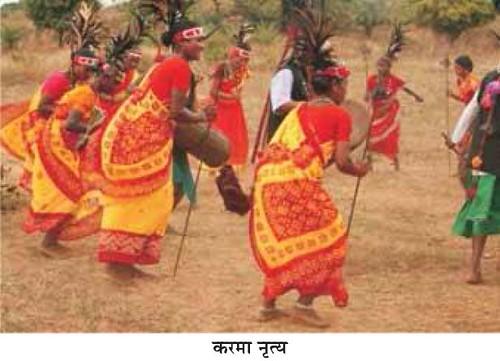 करमा नृत्य
