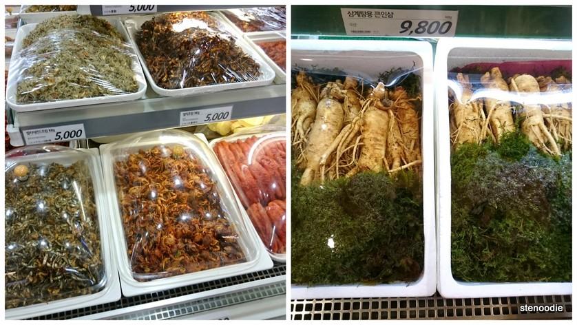 Lotte Mart food