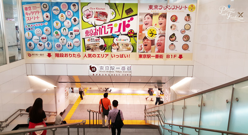 tokyo first avenue station